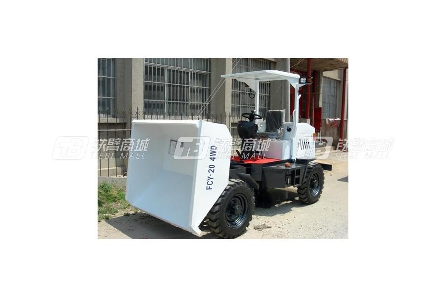 中际FCY-20 4WD翻斗车
