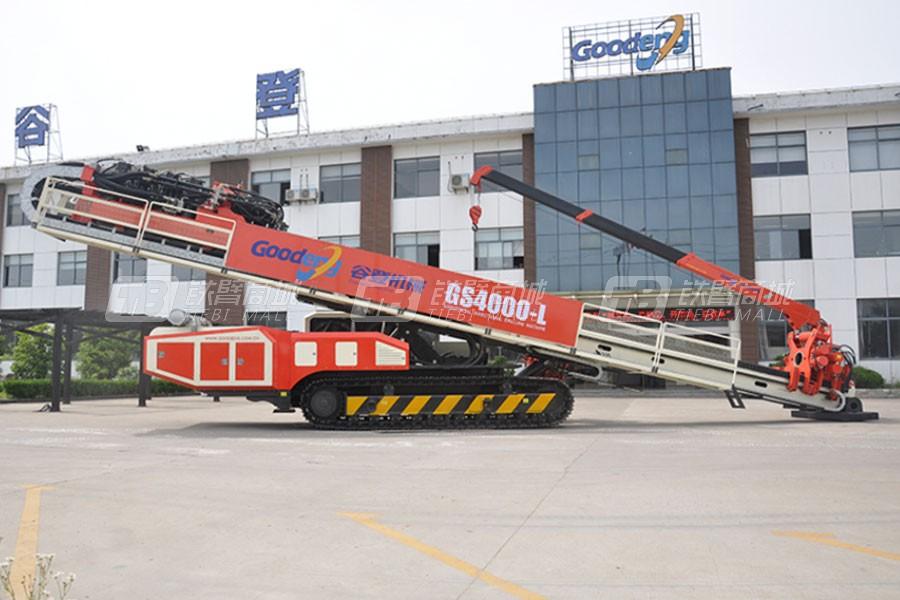 谷登机械GS4000-L/LS水平定向钻