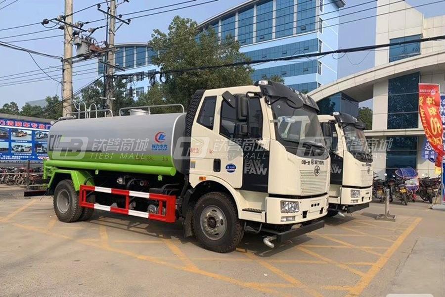 程力专汽CLW5120GPSC6【国六】解放10方绿化喷洒车