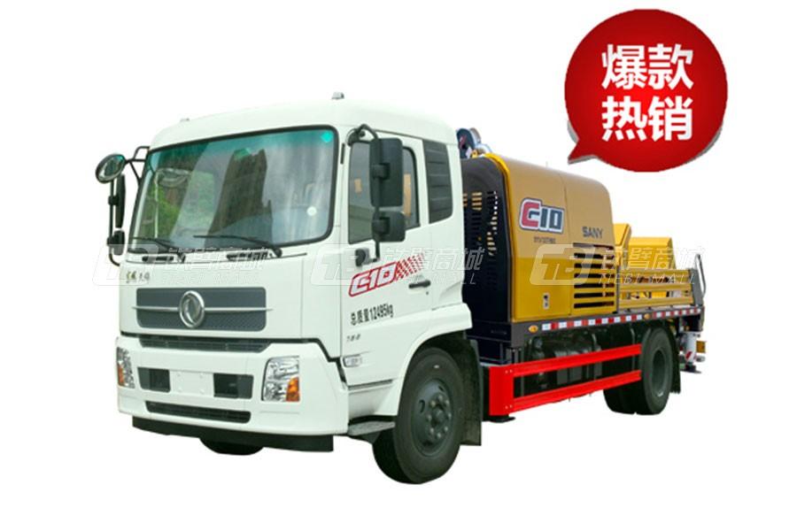 三一SY5128THBE-9025C-10S车载泵
