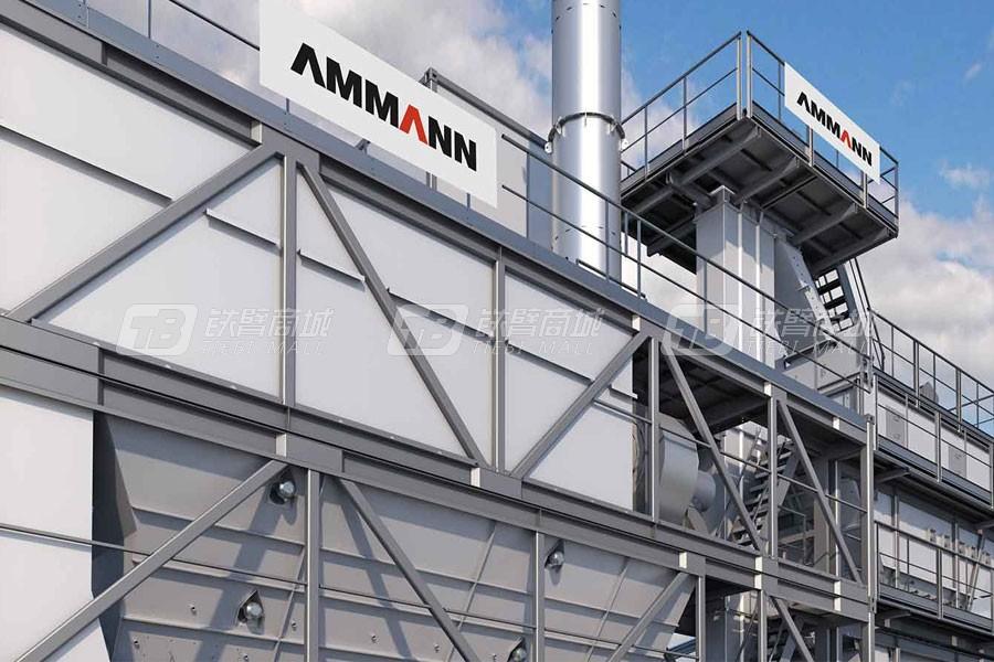 安迈ABT 140-180 QUICKBATCH间接式沥青搅拌站