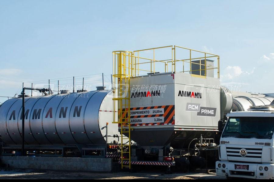 安迈ACM 100-140 PRIME连续式沥青搅拌站