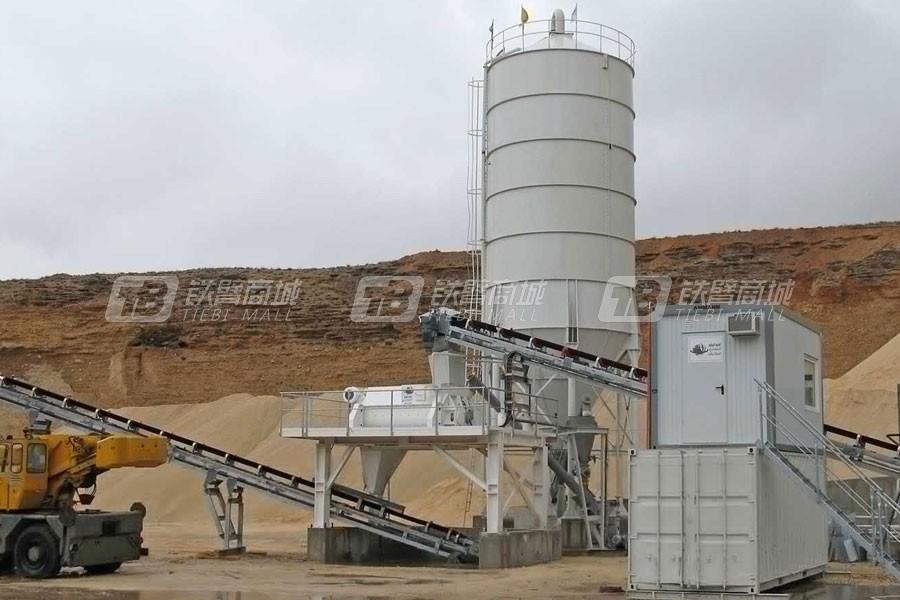 安迈SCC 200–400 COLDMIX连续式沥青搅拌站