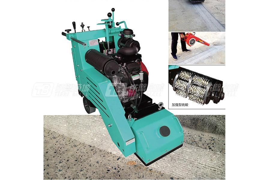 峰源机械FC300XBJ-E重型铣刨机