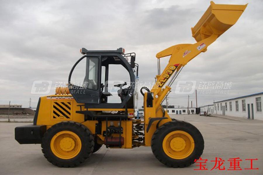 甘肃宝龙ZL-20轮式装载机