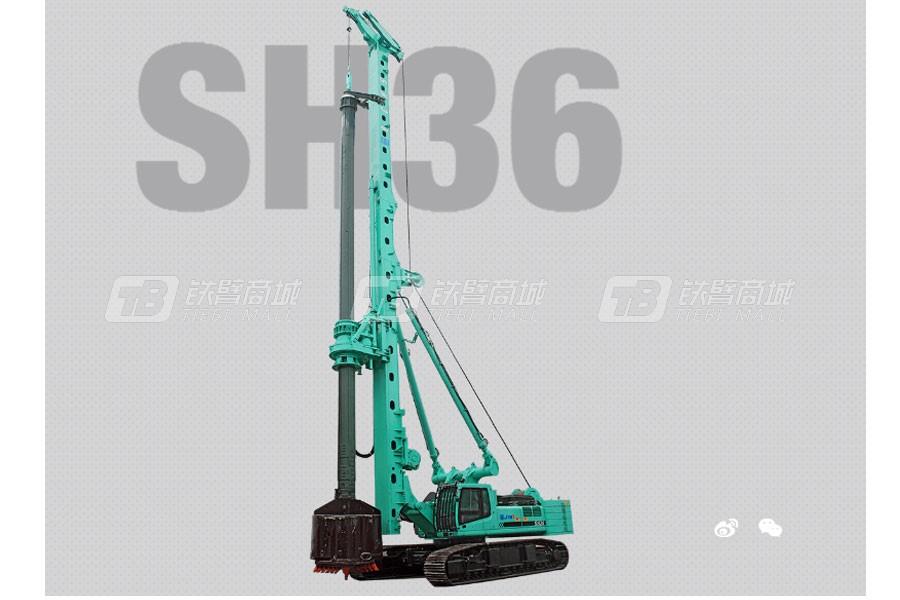 柳工SH36旋挖钻机