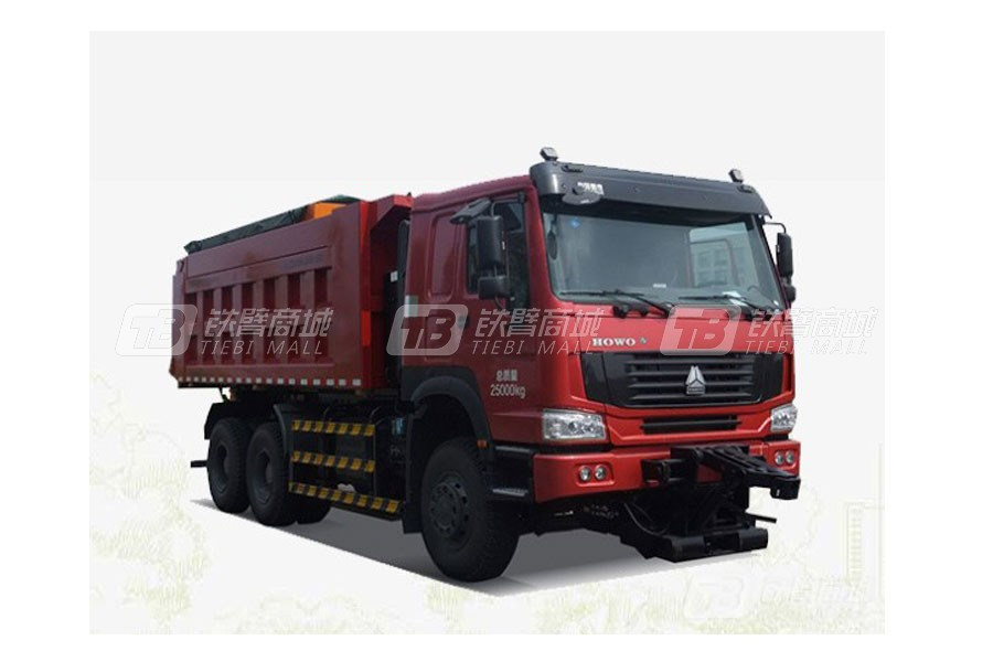中联重科ZLJ5250TCXZZE5除雪车