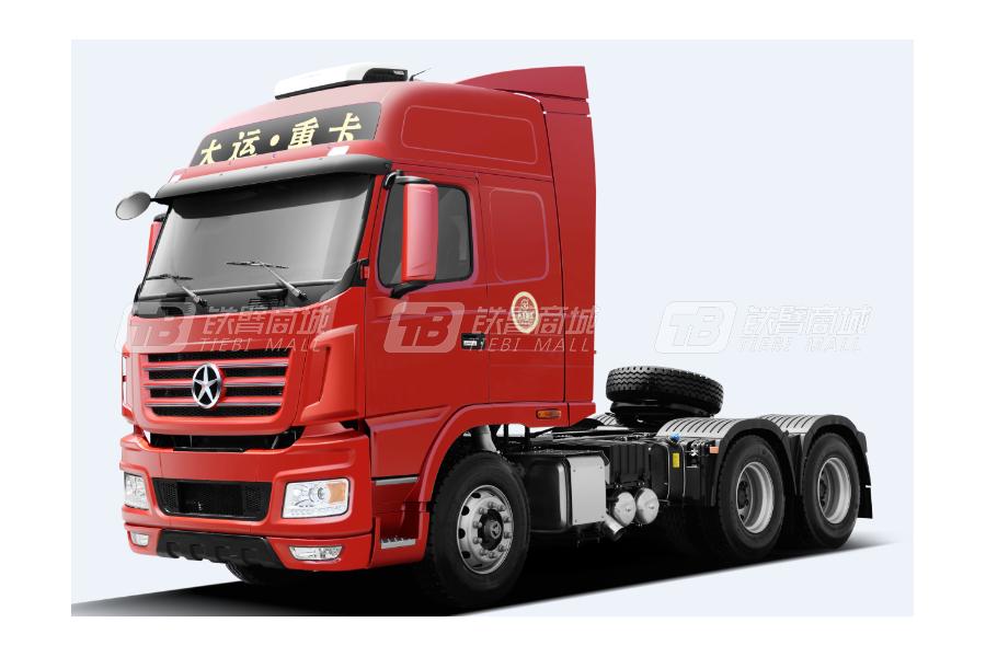 大运N9H远航2.0版 6x4公路牵引车