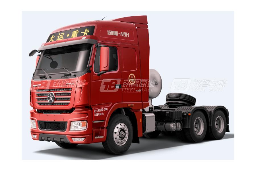 大运N9H远航2.0版 6x4 LNG公路牵引车