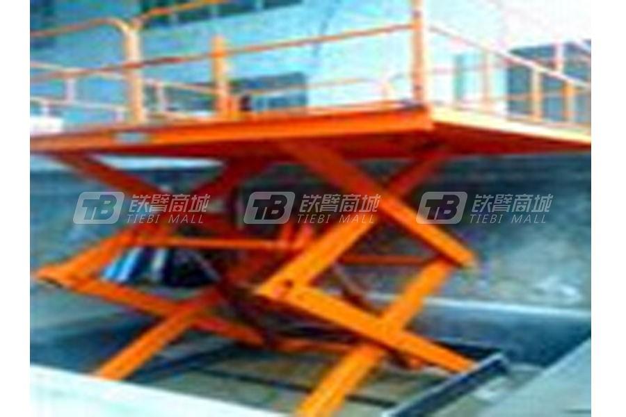 泰沃机械SJY3-14固定剪叉式升降平台