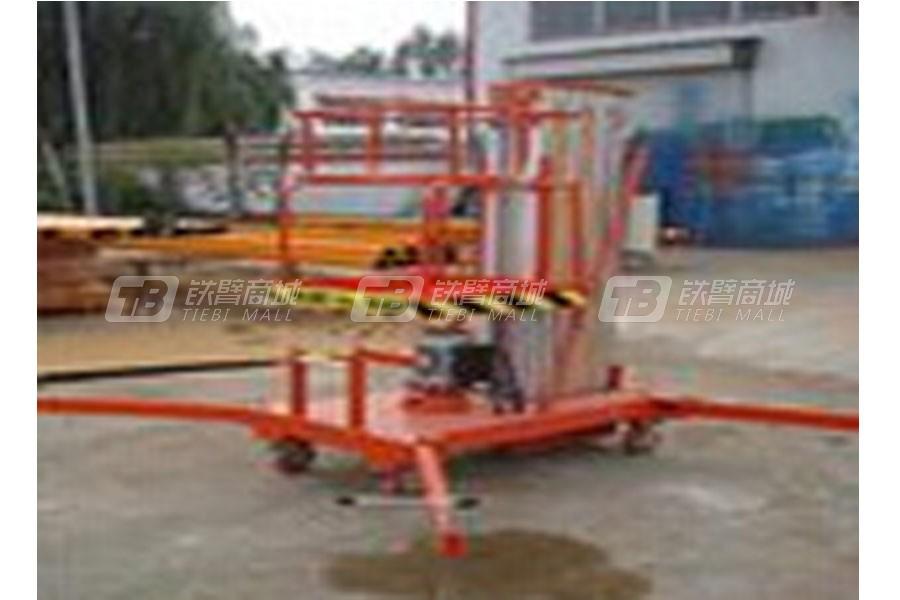 泰沃机械SJYL8-I铝合金式升降平台