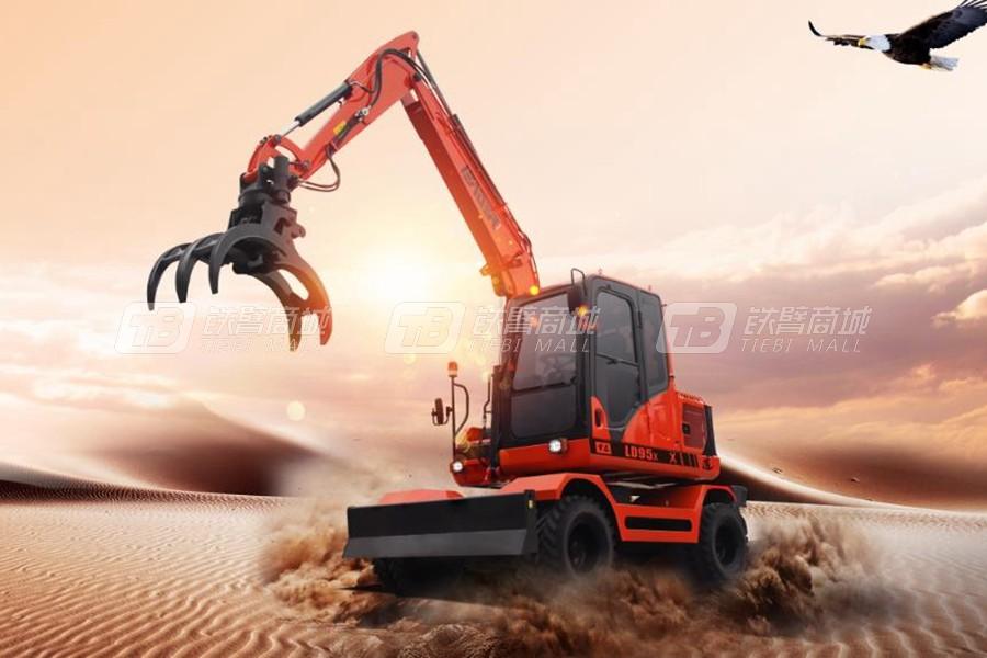 雷道LD95X道轮式挖掘机