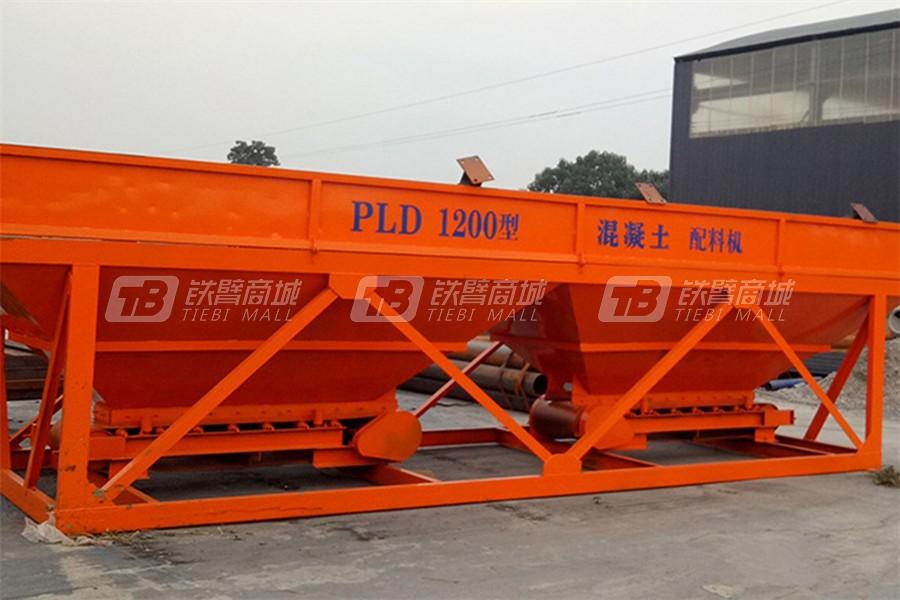 合元建机PLD1200砂石配料机