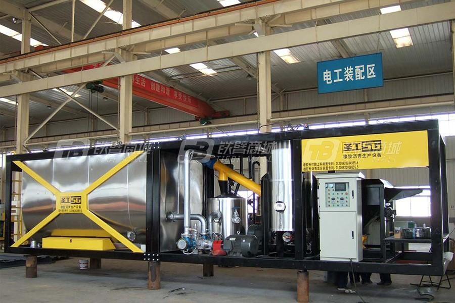 高远圣工GYXL1606橡胶沥青生产设备