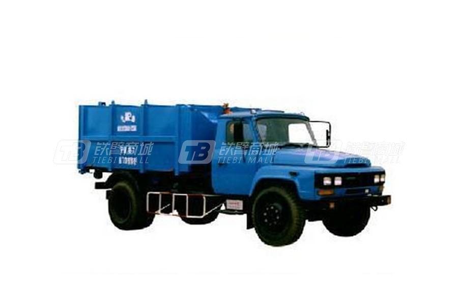 象力NZ5100ZXXD车箱可卸式垃圾车