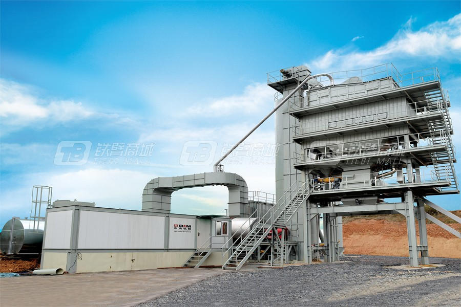 东南机械LBW4000无成品料仓式沥青搅拌设备