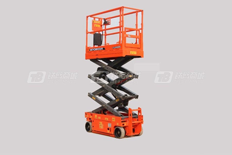 星邦重工GTJZ0408S剪叉式高空作业平台