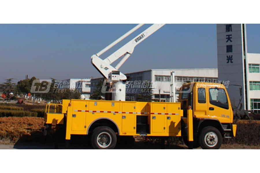 航天晨光CGJ5105JGK伸缩臂式高空作业车