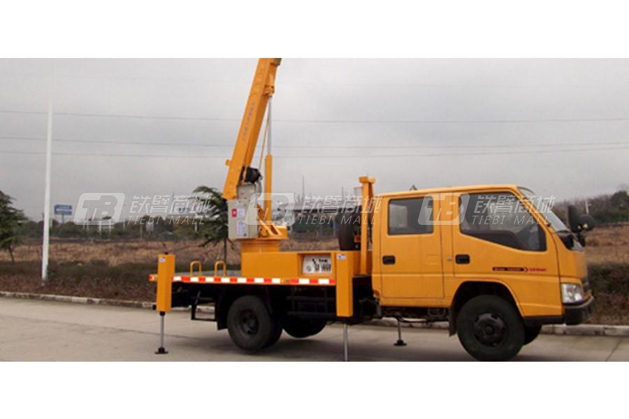 航天晨光CGJ5065JGK伸缩臂式高空作业车