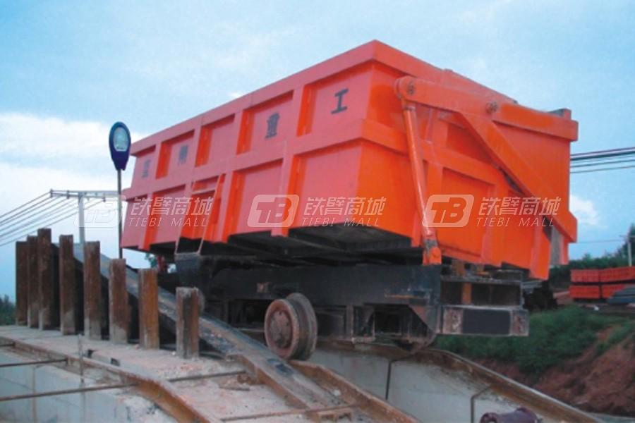 蓝翔MCC0.7装载及搬运设备