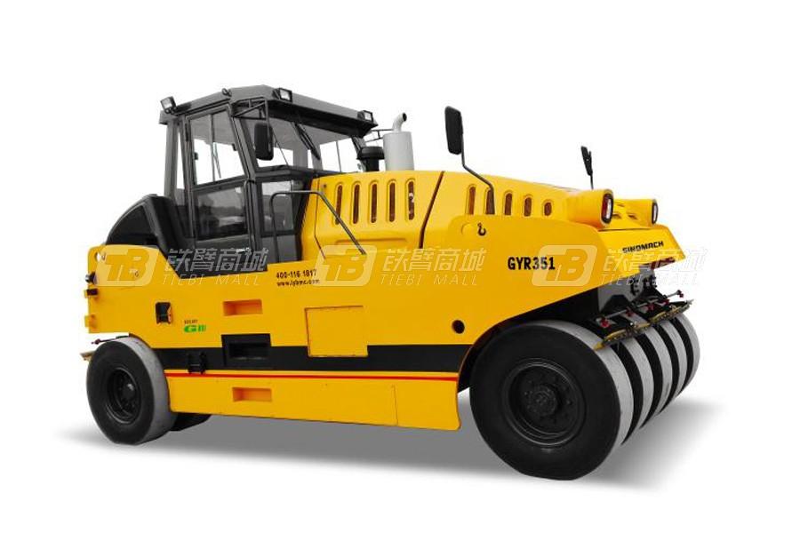 国机洛建GYR351轮胎压路机