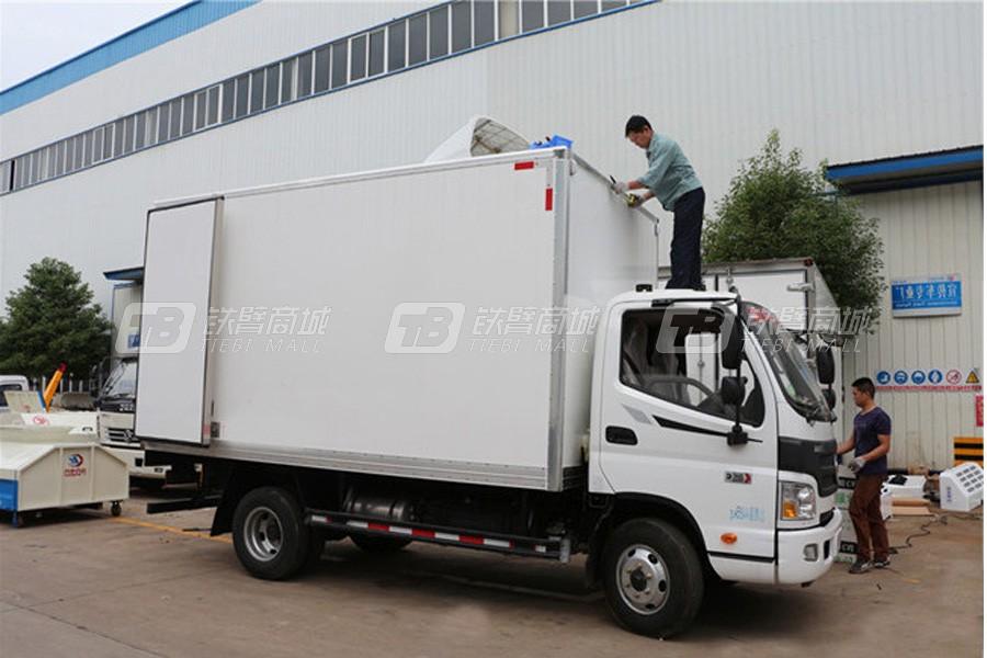 程力专汽BJ5129XLC-A2福田欧马可冷藏车(厢长4.2米)