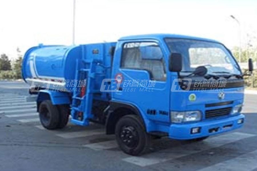 亚洁BQJ5050ZZZE自装卸式垃圾车