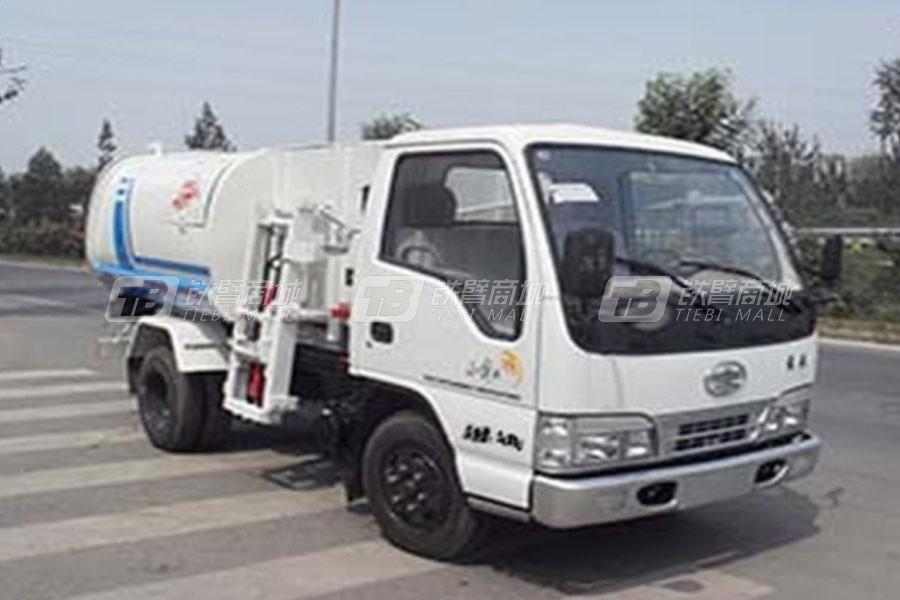 亚洁BQJ5050ZZZ自装卸式垃圾车