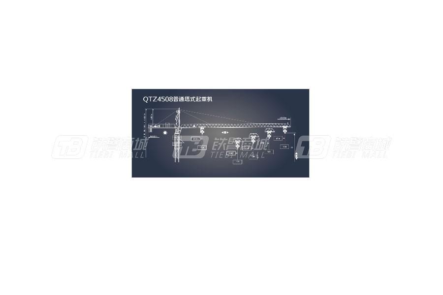 巨神QTZ4508塔头式起重机