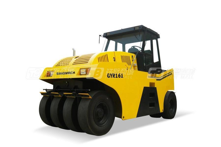 国机洛建GYR161轮胎压路机