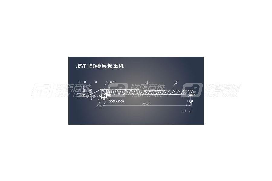 巨神JST80楼层起重机