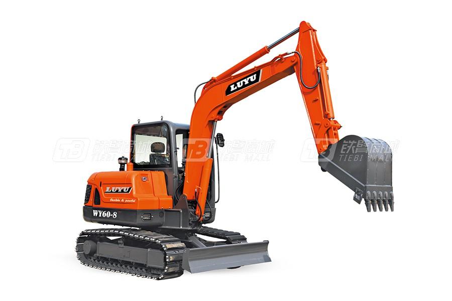 鲁宇LY60履带挖掘机