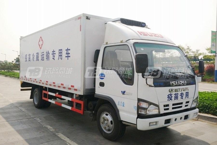 程力专汽QL5071XLCA5KA五十铃600P疫苗冷藏运输专用车