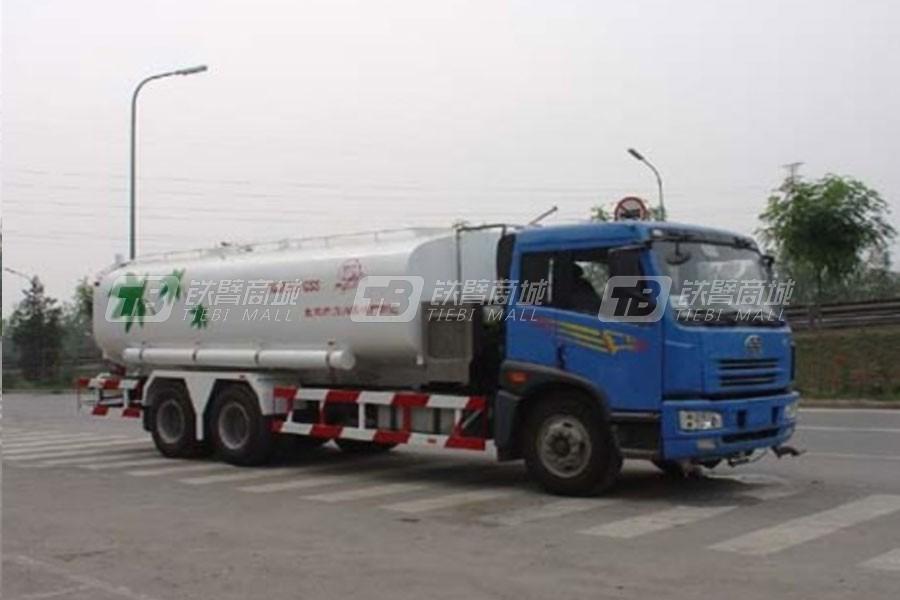 亚洁BQJ5251GSS洒水车