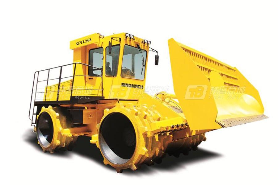 国机洛建GYL263四轮驱动垃圾填方压实机