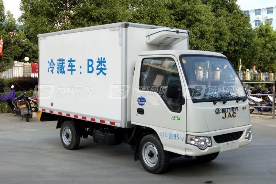 程力专汽江淮康铃3.1米冷藏车