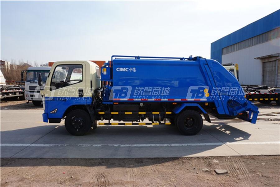 中集车辆ZJV5070ZYSHBL5压缩式垃圾车