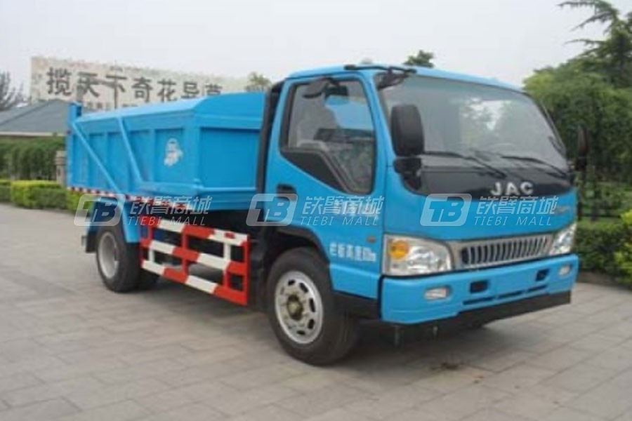 亚洁BQJ5100ZLJPH自卸式垃圾车