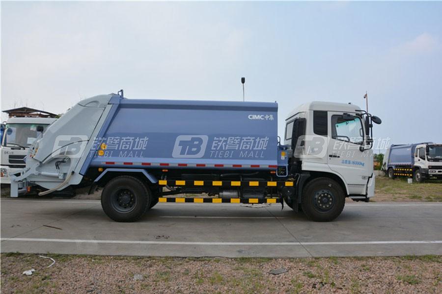 中集车辆ZJV5120ZYSHBE5压缩式垃圾车