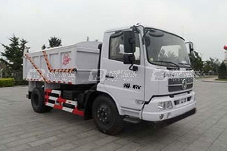 亚洁BQJ5120ZLJPDS自卸式垃圾车