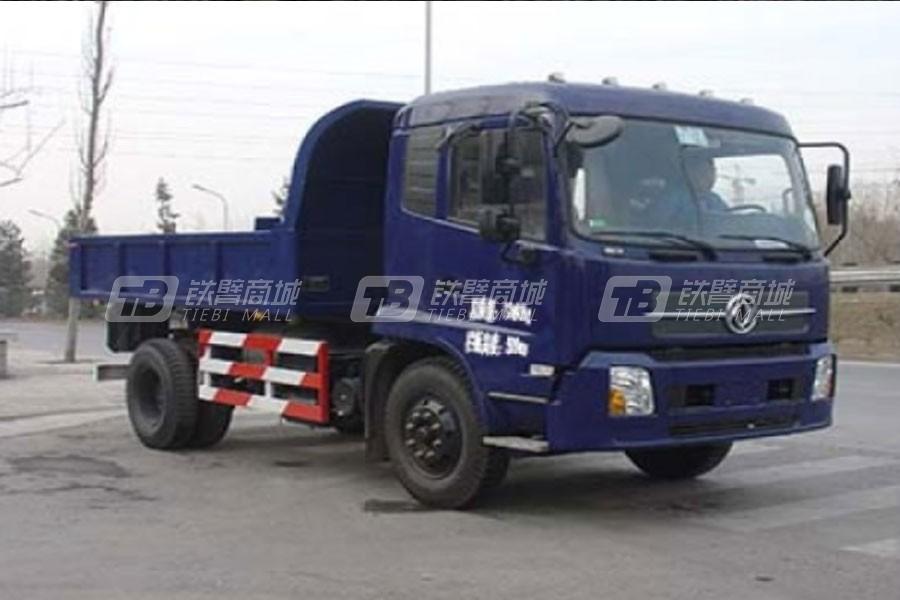 亚洁BQJ5120ZLJE自卸式垃圾车