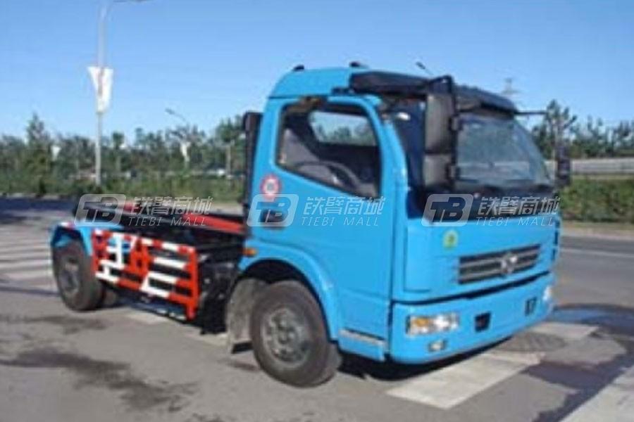 亚洁BQJ5082ZXXE车厢可卸式垃圾车