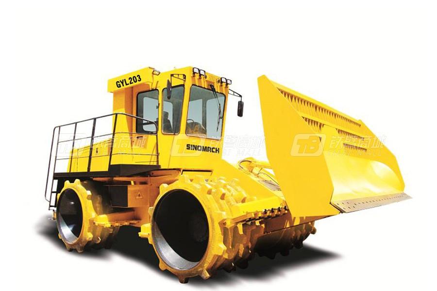 国机洛建GYL203四轮驱动垃圾填方压实机