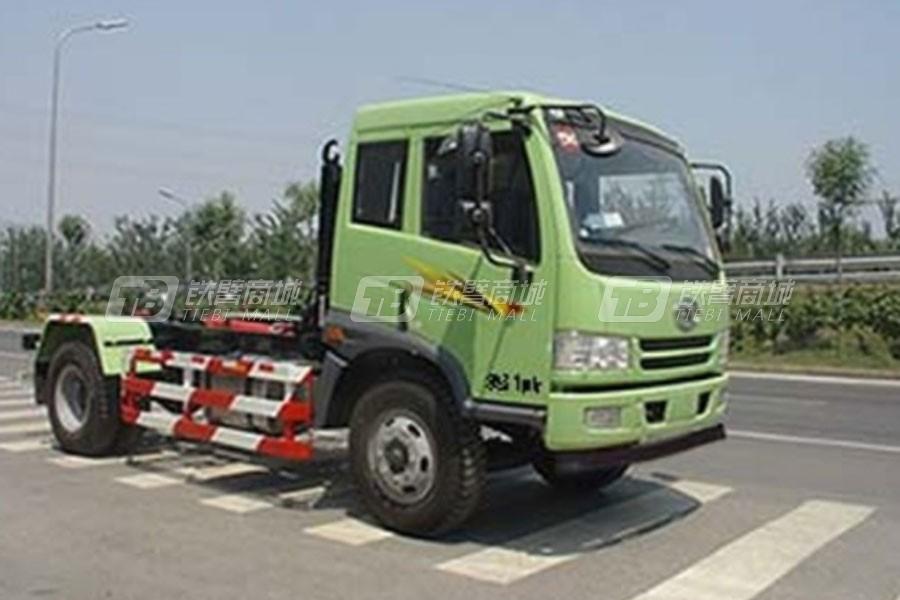 亚洁BQJ5101ZXXC可卸式垃圾车