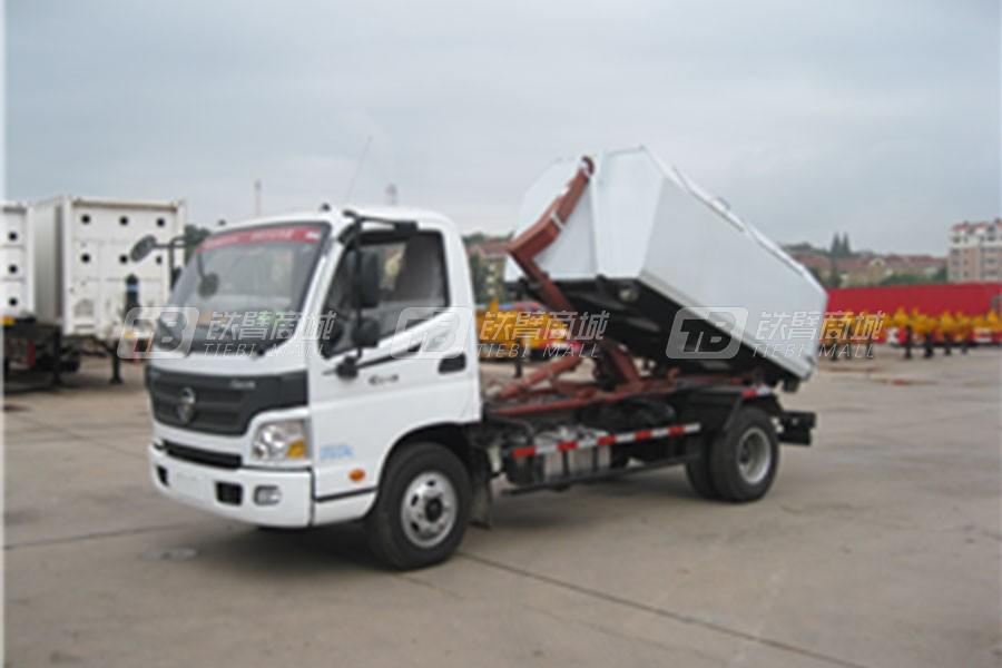 中集车辆ZJV5080ZXXHBB5车厢可卸式垃圾车