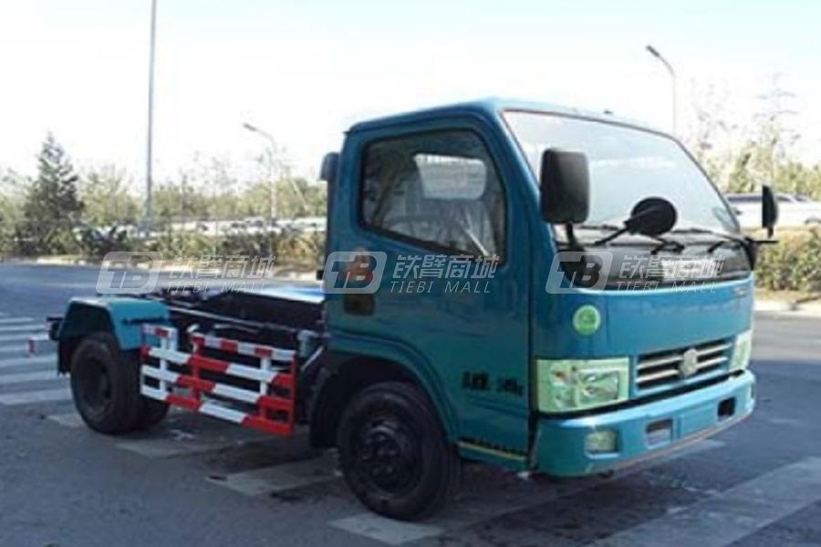 亚洁BQJ5050ZXXE车厢可卸式垃圾车