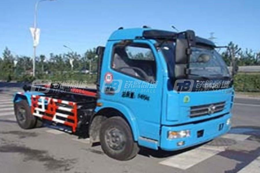 亚洁BQJ5081ZXXE车厢可卸式垃圾车