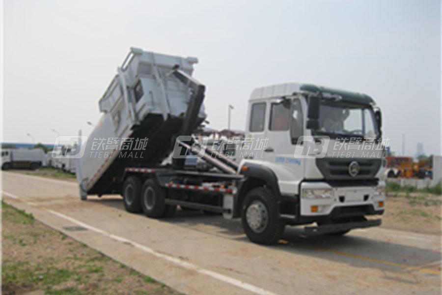 中集车辆ZJV5250ZXXHBZ5车厢可卸式垃圾车