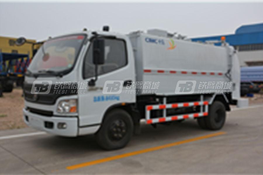 中集车辆ZJV5081TCAHBB餐厨垃圾车