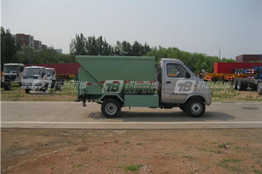 中集车辆ZJV5030ZZZHBS5自卸式垃圾车